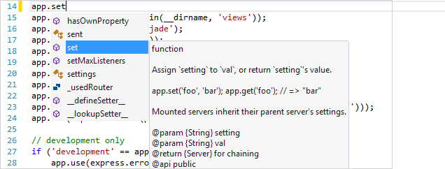 screenshot of IntelliSense